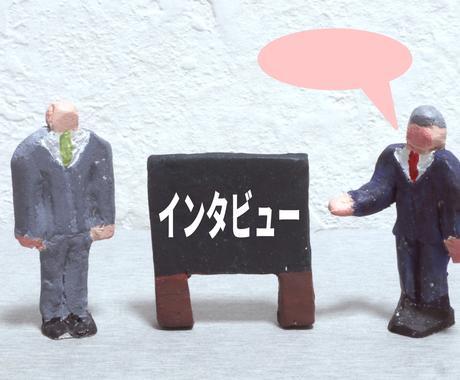 なるほど!能力や才能を引き出す対話のコツ教えます 能力才能はわかっていないと使えない!対話で引き出すコツがある イメージ1