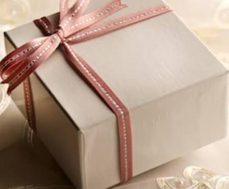男性必見☆女性への贈り物アドバイスします 誕生日 サプライズ プレゼント イベント イメージ1