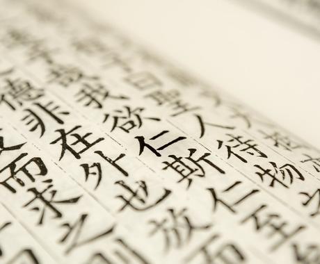 漢字(かんじ)にルビを振(ふ)ります 辞書(じしょ)引(ひ)く作業(さぎょう)はおまかせあれ イメージ1