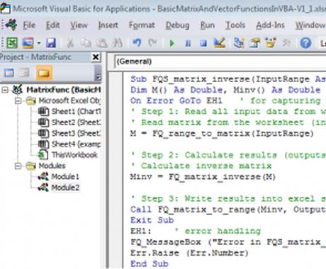 即日対応可能!Excelでマクロを組みます 現役のシステムエンジニアがあなたのEXCEL業務効率化します イメージ1