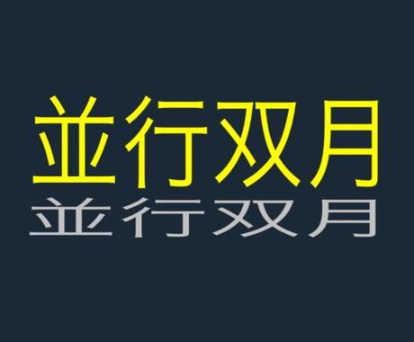 中国語翻訳します ご利用の前にダイレクトメッセージくださると助かります。 イメージ1