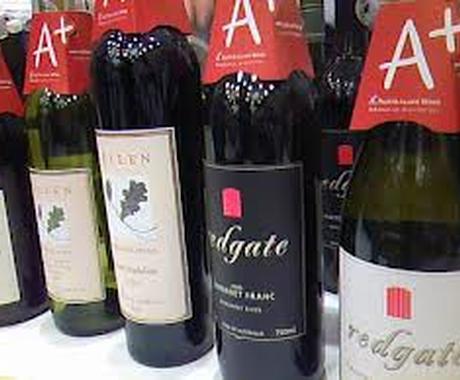 オーストラリア在住ソムリエが、オーストラリアのおすすめワインを教えます!! イメージ1