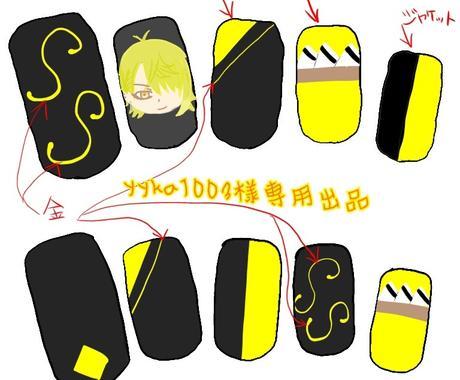 yyka1003様専用出品します 確認&購入お願いします(*´-`) イメージ1