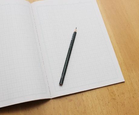 メール鑑定・書き方伝え方テキストをお分けします 【特価】占い師・カウンセラーさんの方にオススメです! イメージ1