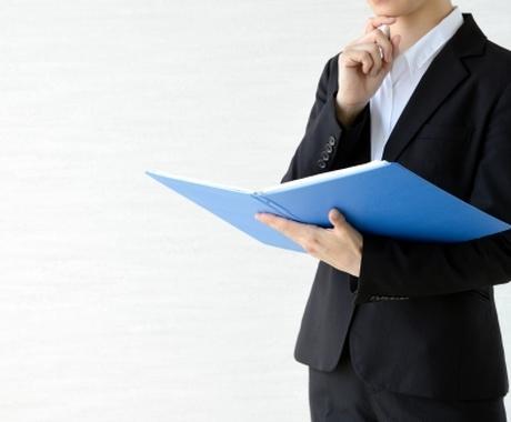 特定の人物がどんな職種に適しているか助言します 相手の生年月日だけで、その人の適性を判定できます。 イメージ1