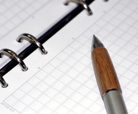 【トップセラー】「文章かきます。」(歴十八年のプロの物書きによる) イメージ1
