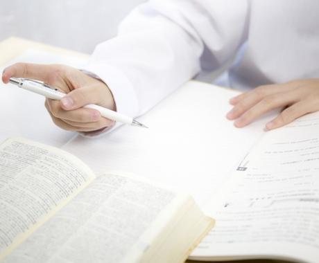学習塾の塾長が英語を教えます 中学生対象のクラスで受験対策向けのコースとなります イメージ1