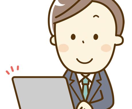 中小企業庁 認定IT専門家がコンサルティングします デジタルマーケティングのアドバイスやノウハウを提供 イメージ1