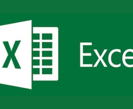 計算などの自動化Excelファイルを提供します 自力でExcelを自動化できないなら任せちゃいましょう! イメージ1