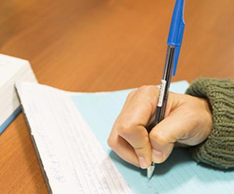 ご希望の文章作成します 指定するタイトルに沿った記事、文章【お試しあり】 イメージ1