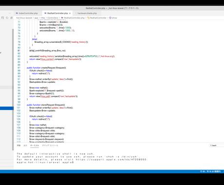 PHPプログラム作成/修正します サンプルやシステムの一部などにご利用ください。 イメージ1