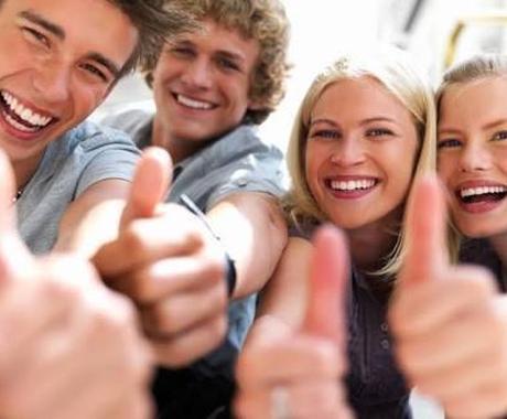 外国の友達が出来る方法を教えます 英語を勉強したい方・外国人の友達、恋人がほしい方へ! イメージ1
