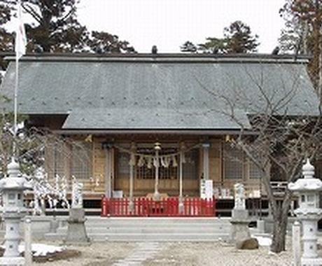 月30名様限定 宮城県 二柱神社代理参拝します 良縁 復縁 片想い中など、恋愛にお困りの方へ イメージ1