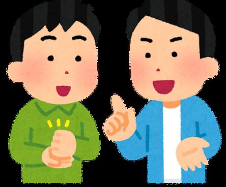 企業経営者さま向け/外部パートナーを担当します あなたを強くサポートする/月額5万円の外部パートナー イメージ1