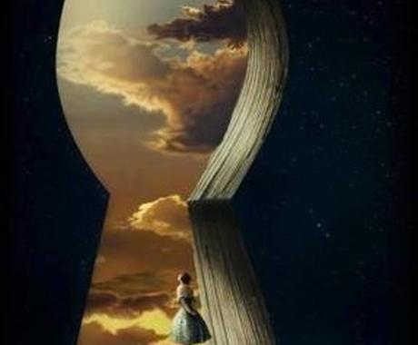 高次元の存在ハイヤーセルフのメッセージを伝えます 今の自分を変えたい!ハートを開けて自由になるヒントが欲しい方 イメージ1