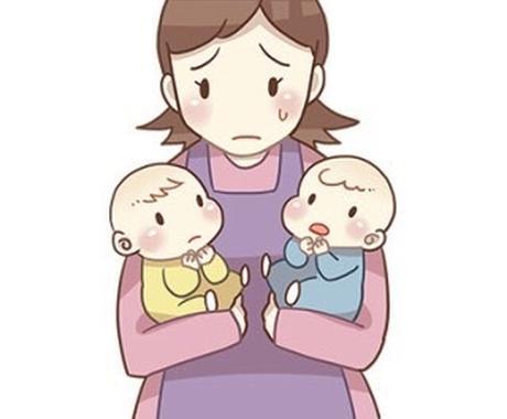 未婚や離婚で1人で赤ちゃんを育てるママを助けます 頑張るママが助かるお得な情報をお伝えします! イメージ1