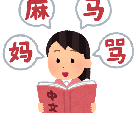 中国語繁体字翻訳します わかりやすい繁体字を翻訳します。 イメージ1