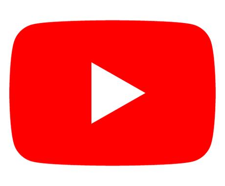 YouTube登録者数を増やします 登録者+永久保証をお約束します イメージ1