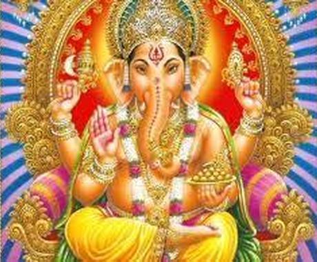 ガネーシャ神からのエネルギーのアチューメントします 障害を除去して成功に導く神 成功と幸運を司るガネーシャ神 イメージ1