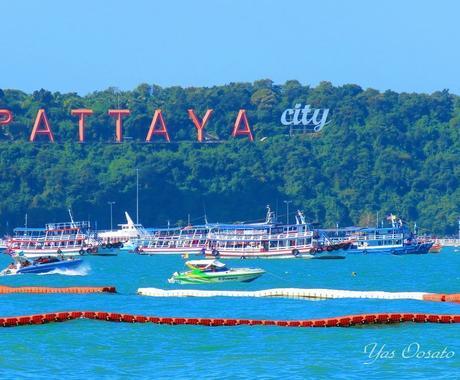 タイ旅行(パタヤ)の遊び情報提供致します 4年連続パタヤに行っている若者視点の情報お伝えします。 イメージ1