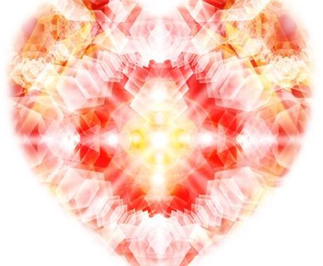 ☆本当の自分を知る☆身体と心のバランスを整える エネルギーヒーリングとオラクルカードリーディング イメージ1