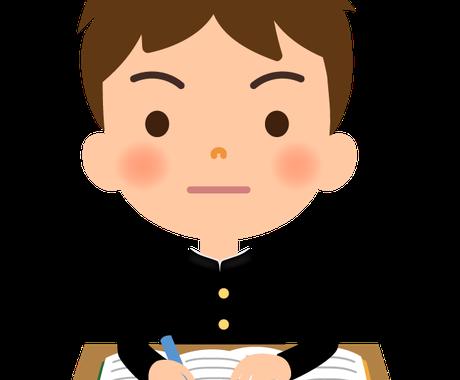 現役旧帝大薬学生による受験や勉強などの相談受付ます 大学受験や勉強に関する相談何でも全力で協力します! イメージ1