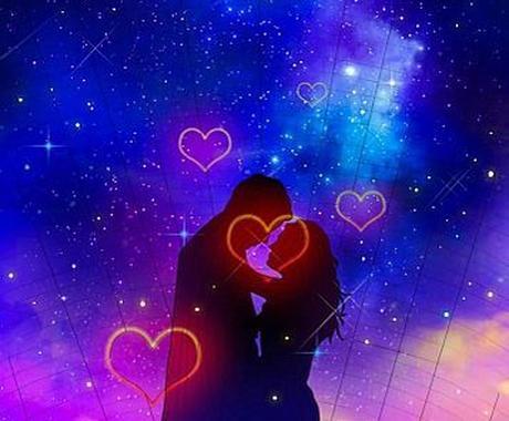 真実の愛のエネルギー♡各種♡アチューンメント♡ます ハートチャクラ♡ソウルメイト♡パートナー♡愛溢れる毎日を♡ イメージ1