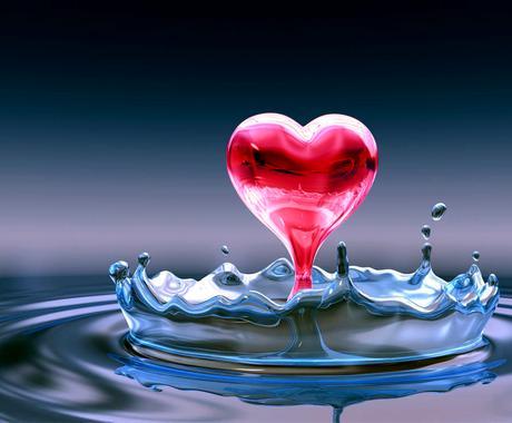 恋愛に効く!あなたのこれからの恋愛と対策を鑑定します! イメージ1