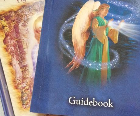 【1card/1coin】運勢の隠れた障害を取り除き、天使の助けを届けます☆彡 イメージ1