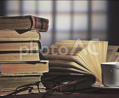 選書!あなたにぴったりの書籍を5冊紹介します アンケートに答えて頂き、おススメの本を選書して紹介。 イメージ1