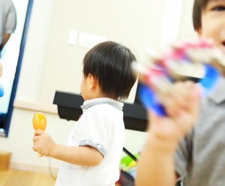 初子育てママのお子様の悩み聞きます お子様の能力を引き出すお手伝いします イメージ1