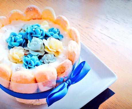 あなたをイメージしたケーキのレシピを考案します 恋人に、友達に、あなた自身に。料理本にないオリジナルケーキを イメージ1
