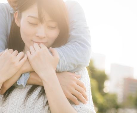 恋愛相談♡気になる【あの人の心の内】鑑定します ╰(*´︶`*)╯♡アプローチの仕方もお伝えいたします イメージ1