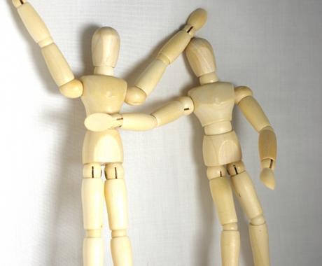 相手の気持ちを知りたい方にオススメします 人間関係に悩みのある方におすすめです イメージ1