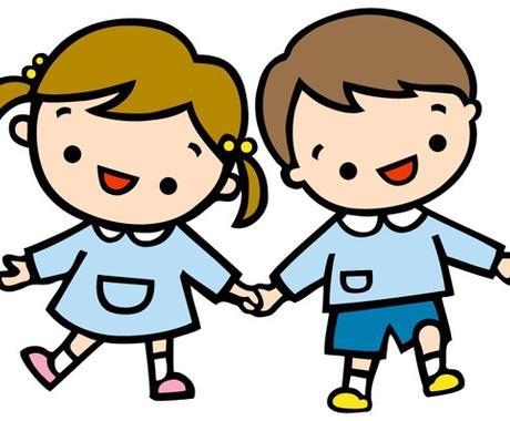 【珍】子供の悩みに子供が答えます! イメージ1