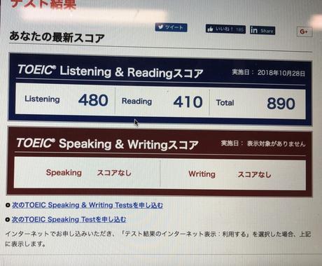 英語に関する質問なんでも答えます TOEIC890点所持者です。英語に関する質問なんでもOK イメージ1