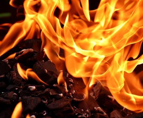 炎のパワーにより写し出されたものをお伝えします 写し出したいものはなんですか?私の力に乗せて… イメージ1