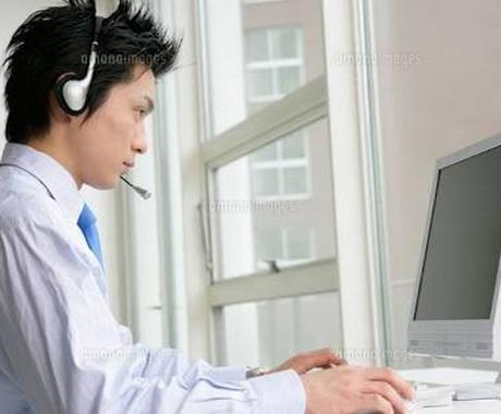 10分間の日本語・中国語通訳をいたします 中国人のお客様がいらっしゃった時、ぜひご活用ください。 イメージ1