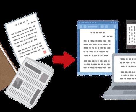 1ヶ月間kintoneアプリ作成を代行します 脱Excel管理!基礎的なアプリの構築をお手伝い イメージ1