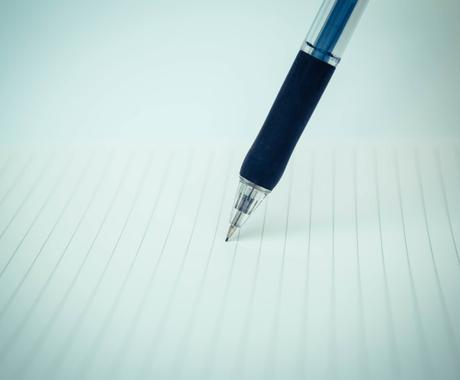あなたの文章の論理を整理します 文章を論理だてて書くことが苦手な方へ イメージ1