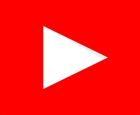 YouTube等、英語字幕を動画につけます 世界中の人に見てもらえる動画づくりのお手伝いをします! イメージ1