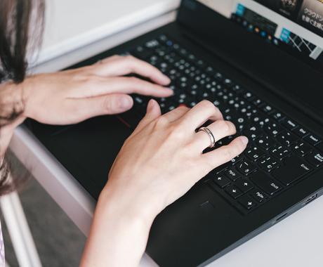 現役WEBライター主婦がブログ記事作成致します ブログ記事を代筆致します。柔軟に対応致しますのでお気軽に♪ イメージ1