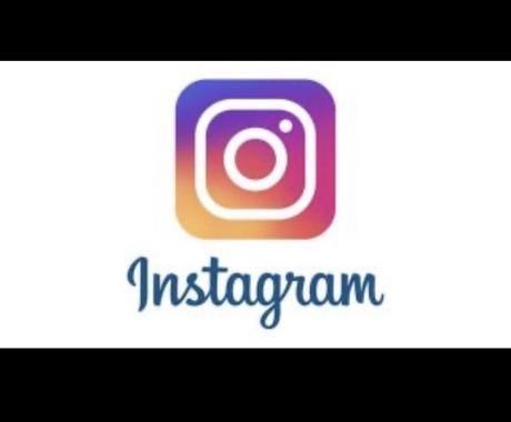 Instagram投稿のインプレッション数上げます ☆7日間3端末からあなたの投稿にアクセスします! イメージ1