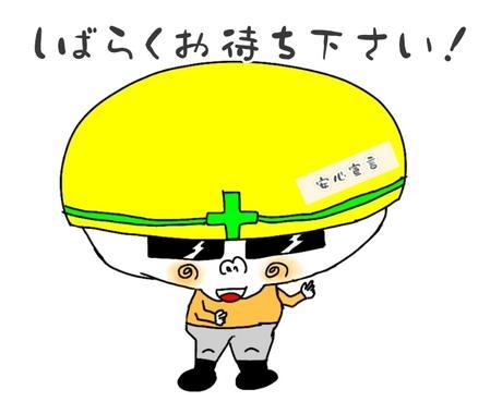 kokodosu作成済みファイルの修正します 「 ここを修正をして欲しい ! 」 と言う方はこちらへ イメージ1
