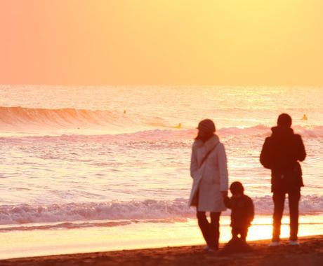 親子の宿命を知ると、子育ての悩みが少し楽になります お子様の本質を知ってストレス軽減! 子育てのヒントにも! イメージ1