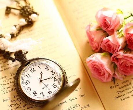 夢小説を執筆します 好きなあの人と恋愛しませんか? イメージ1