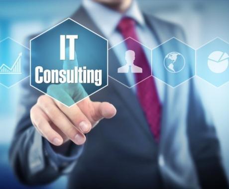 システム設計の支援いたします 超大手の外資ITコンサル会社に在籍中。上流から下流まで支援可 イメージ1