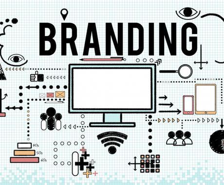 商品・サービスのブランド価値を整理し、言語化します ブランディングの基本。価値整理、タグライン、ステートメント。 イメージ1