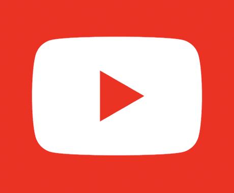 日本人のチャンネル登録+100人増やします お客様のYouTubeを手動で宣伝してチャンネル登録をUP! イメージ1