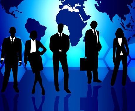 戦略コンサルがコンサルワークを教えます コンサルタント・マネージャーとして立ち上がるために イメージ1